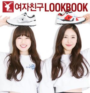 2015 AKIII CLASSIC LOOKBOOK 여자친구 화보 1차 업데이트