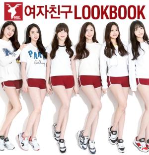 2015 AKIII CLASSIC LOOKBOOK 여자친구 화보 2차 업데이트