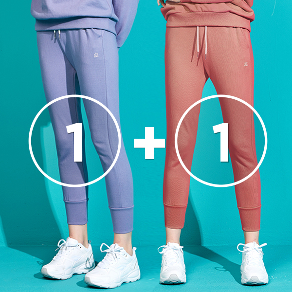 [1 + 1 EVENT] Icon logo jogger pants
