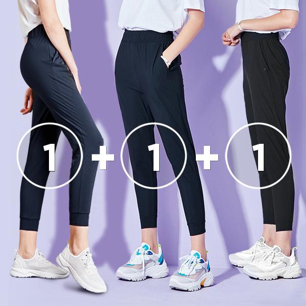 [1+1+1 EVENT] Tricot Air Cooler <br> Jogger pants (unisex)
